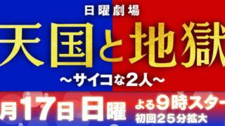 動画倉庫 ドラマ